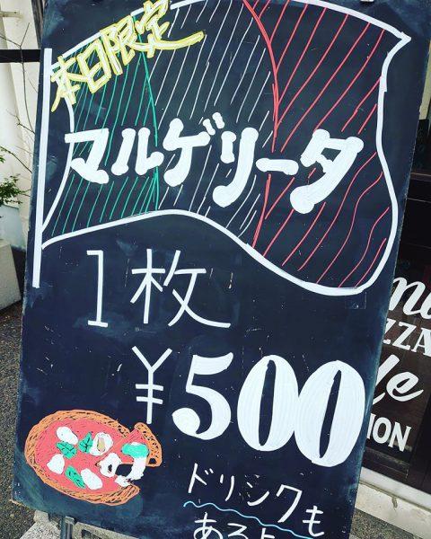 500enn