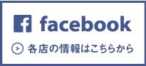 fb_bottan