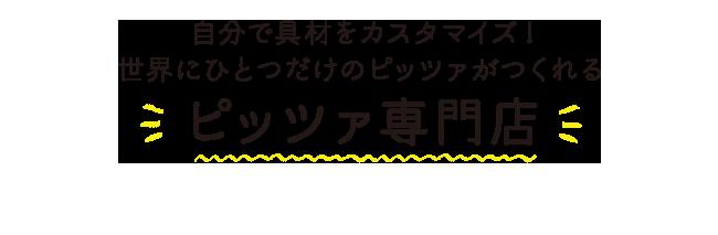 sunny_openyokoku_03